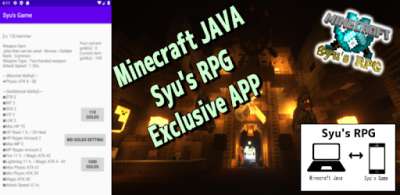 Syu's RPG Exclusive - Apps on Google Play