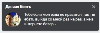 h-eZ_WIZrvo.jpg